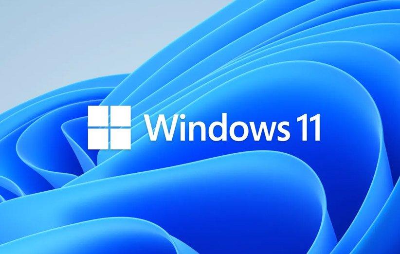 ویندوز 11 روز 13 مهر منتشر میشود؛ آپدیت رایگان ویندوز ۱۰